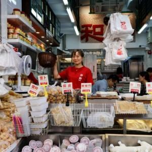 【Asian Journey2-2】深水埗から放たれる伝統への挑戦1 『公和荳品廠』 蘇意霞さん