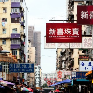 【Asian Journey2-1】Introduction 大人が行くべき香港 「今」だから出逢える 香港の感動と文化