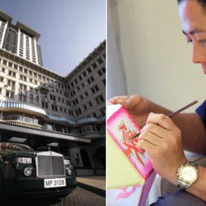 【Asian Journey2-5】ランタンの灯で香港文化を明日へと繋ぐ ザ・ペニンシュラアカデミー by ザ・ペニンシュラ香港 ~Voyagerホテルセレクション~