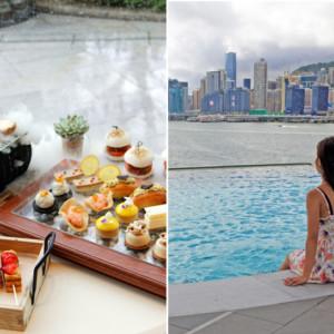 【Asian Journey2-11】香港の美食を堪能 ケリーホテル香港 ~Voyagerホテルセレクション~
