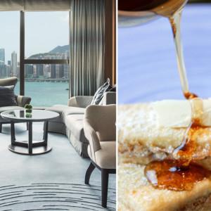 【Asian Journey2-10】 九龍エリアでリゾート 新たなる香港ホテルスタイルを提案 ケリーホテル香港 ~Voyagerホテルセレクション~