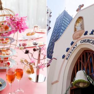 【Asian Journey2-8】カオルーン シャングリ・ラ 香港  文化遺産ウォーキングツアーでたどる香港の軌跡と麗しの鳥かごアフタヌーンティーセット ~Voyagerホテルセレクション~