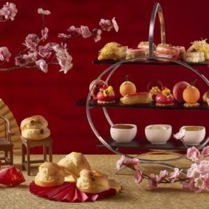 【アジアのアフタヌーンティー】中国の福と旬をいただくチャイニーズ・ニューイヤー・アフタヌーンティー提供中